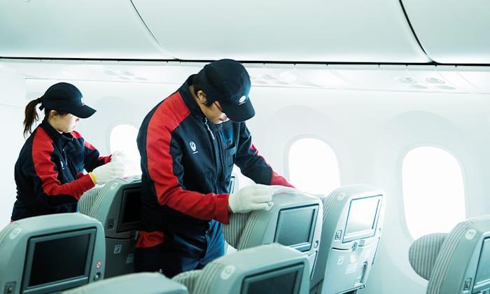 機体サービスイメージ